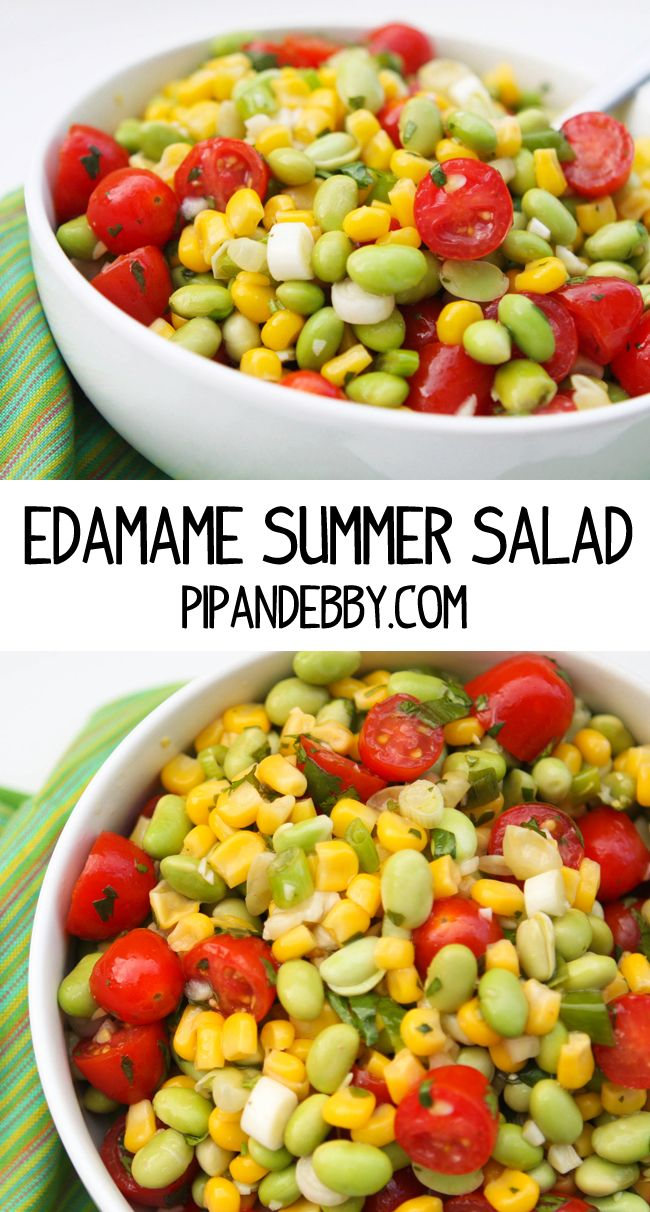 Edamame Summer Salad - this is one of my favorite salads on the planet!