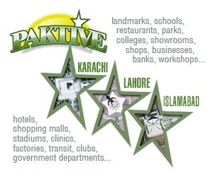 Pakistan Maps