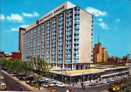 """The Southern Cross Hotel, at the time when it was opened was a world class """"Intercontinental"""" hotel, featuring the very best facilities, a specialist staff. 1963"""