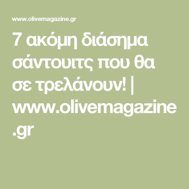 7 ακόμη διάσημα σάντουιτς που θα σε τρελάνουν! | www.olivemagazine.gr