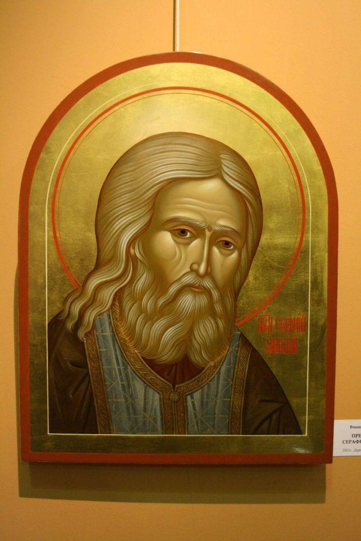 Батюшка Серафим (1365×2048)
