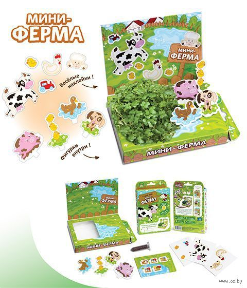 "Набор для выращивания растений ""Мини-ферма"""