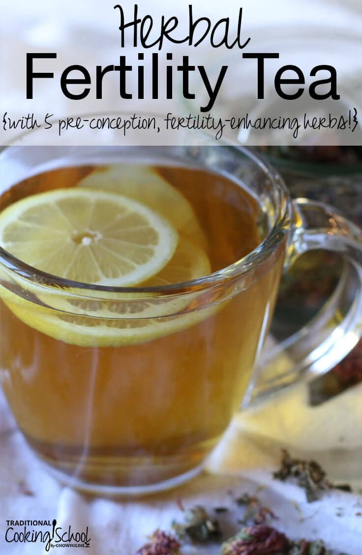 It's just as important to nourish your body prior to conception as it is during pregnancy, especially if you're trying to conceive or struggle with infertility. Nourish yourself with this homemade Herbal Fertility Tea with 5 pre-conception, fertility-boosting herbs! #tradcookschool #naturalwomenshealth #fertilitytea #herbsforwomen