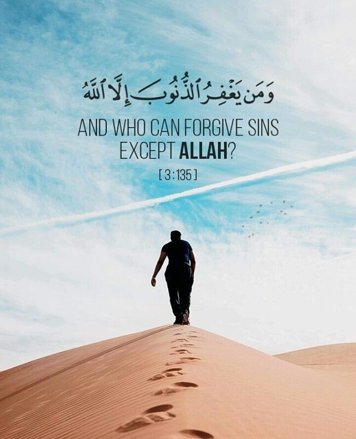 So let's turn to Him, let's repent by asking forgiveness and leaving our bad habits !