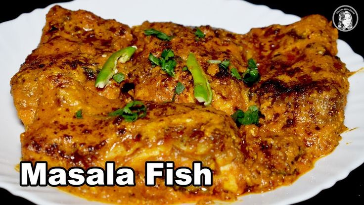 Masala Fish Recipe - Rohu Fish Curry - Spicy Masala Fish Curry by Kitche...
