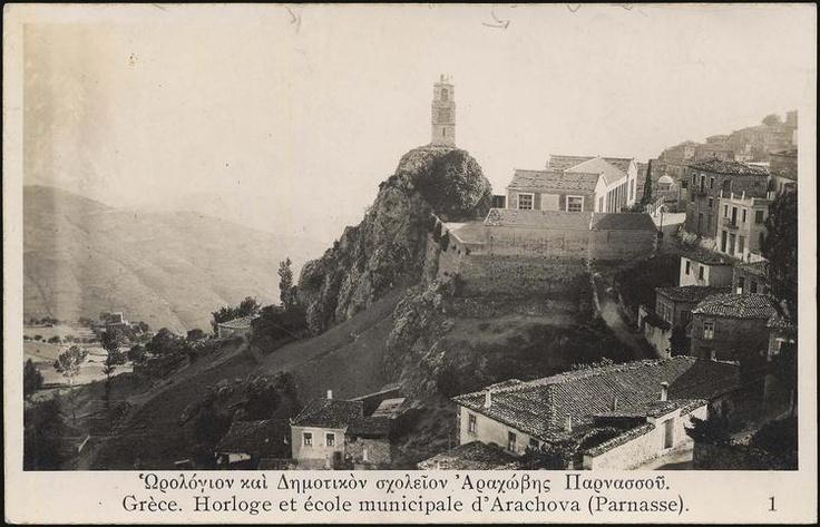 #Arahova from the #past #Elafivolia