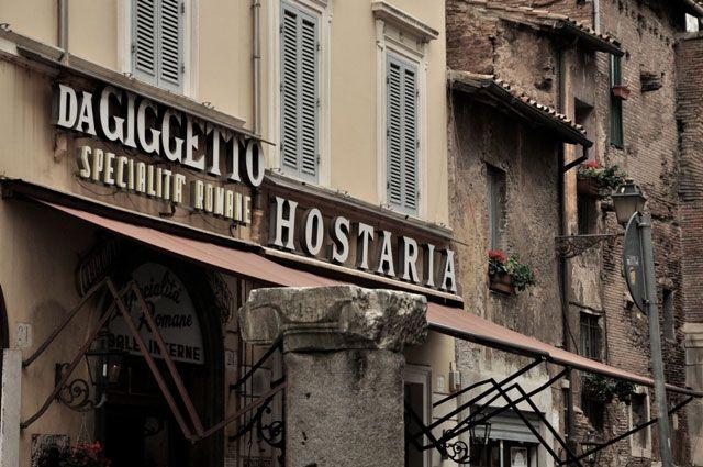 Giggetto al Portico D'Ottavia, one of the oldest and most historic Roman restaurants (1923), takes pride of place right by the ancient Portico di Ottavia in the Jewish Ghetto of Rome.
