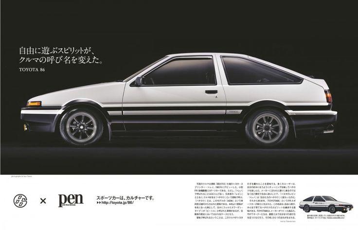 86xpen-trueno-panda-2tone-watanabe-initiald-ae86-dot-net