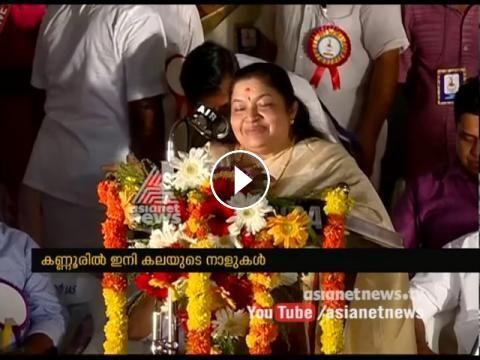School Kalolsavam 2017   K. S. Chithra's Inaugural speech