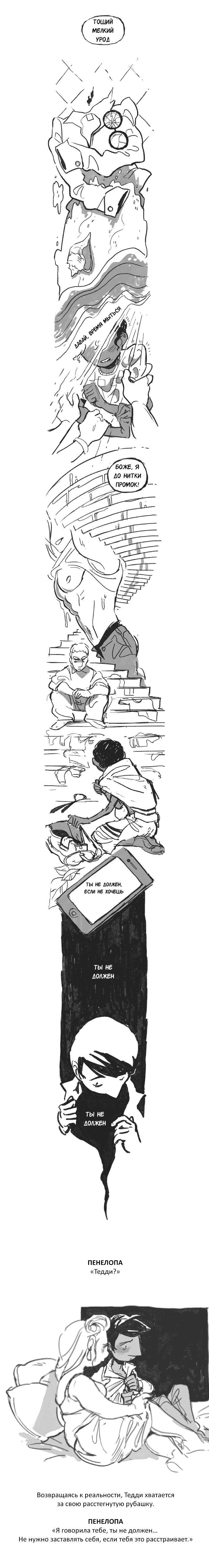 Чтение манги Лучшие Друзья Навсегда 2 - 20 - самые свежие переводы. Read manga online! - MintManga.com