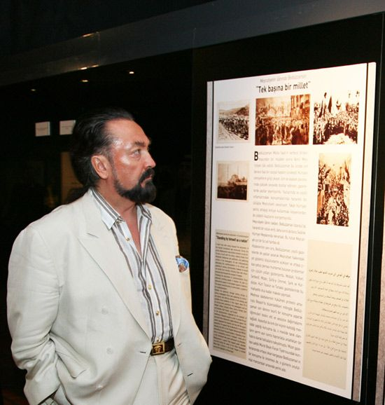 Mr. Adnan Oktar's Visit to the Bediüzzaman Said Nursi Exhibition