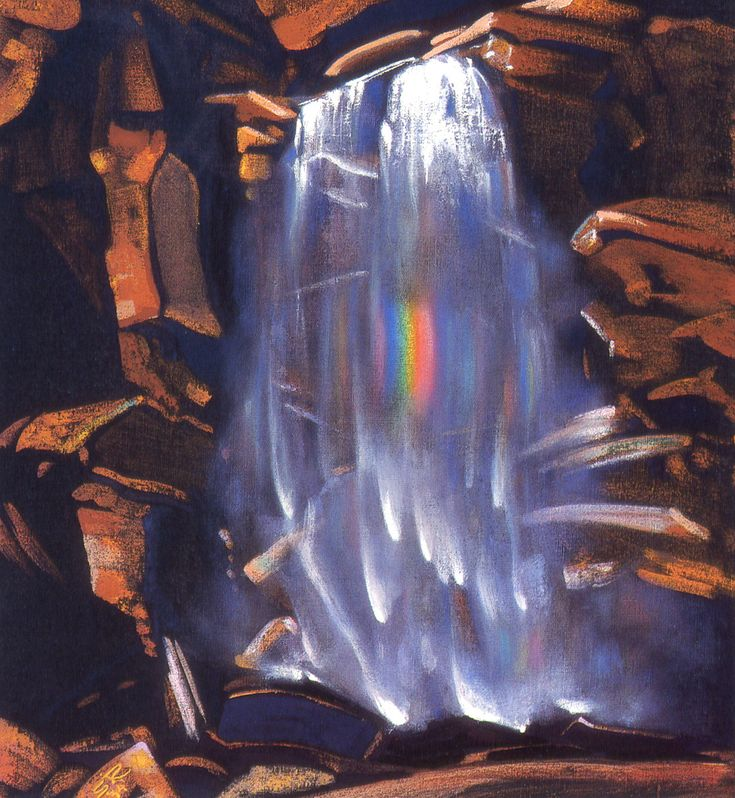 Святослав Рерих. Радуга водопада.   Svetoslav Roerich. Rainbowfall.