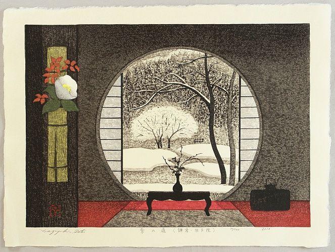 Makes me homesick for Misawa.                              Snow Garden  by Kazuyuki Ohtsu born 1935