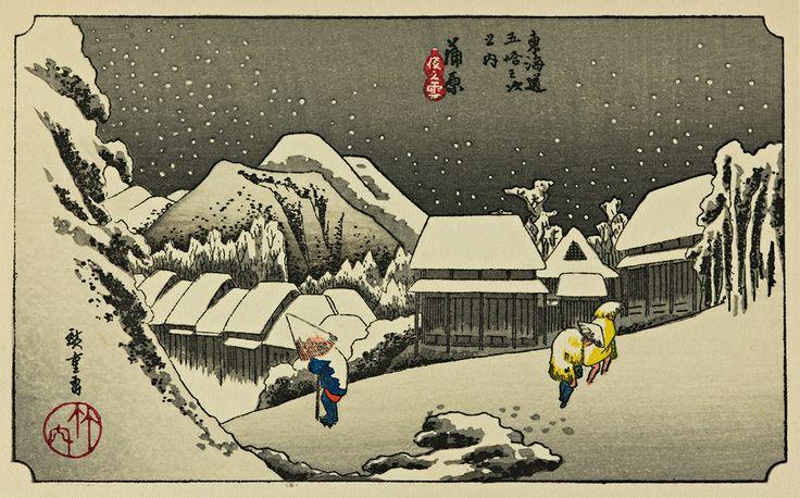 Masterpiece Art - Kambara - 53 Stations of Tokaido, $23.00 (http://www.masterpieceart.com.au/kambara-53-stations-of-tokaido/)