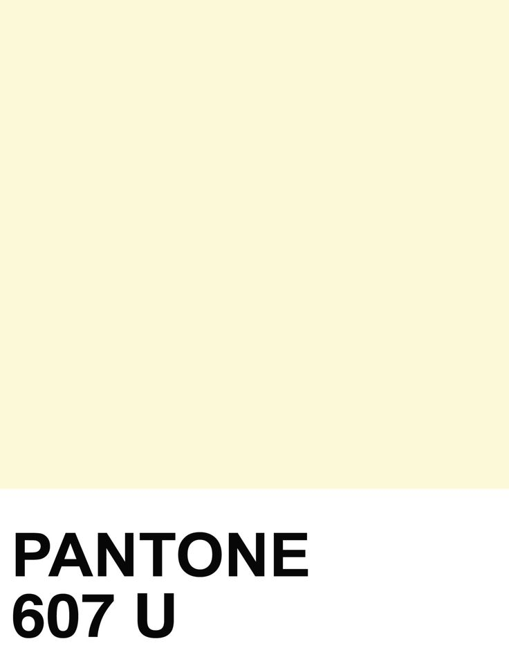 PANTONE SOLID UNCOATED -- the color I want to paint my laundry room