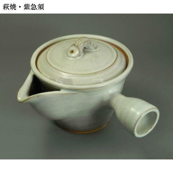 【楽天市場】萩焼・紫急須:萩焼工房 土和窯