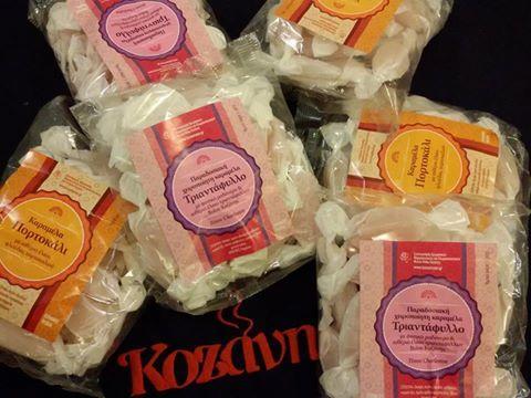 Χειροποίητες καραμέλες με αιθέριο έλαιο Τριαντάφυλλο και με αιθέριο έλαιο Πορτοκάλι ,από τον Συνεταιρισμό Αρωματικών Φυτών Βοΐου Κοζάνης.*Handmade candies with Rose and orange essential oil.