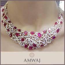 Resultado de imagen para amwaj jewellery