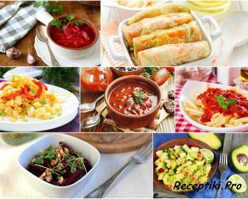 7 ужинов - постное меню на неделю (с 23 по 29 марта)