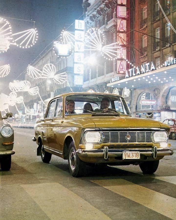 Советские рекламные буклеты Moskvitch для капиталистических стран