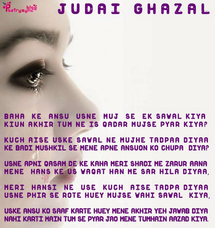 74 best images about Hindi Poetry on Pinterest Facebook Hindi Sawal