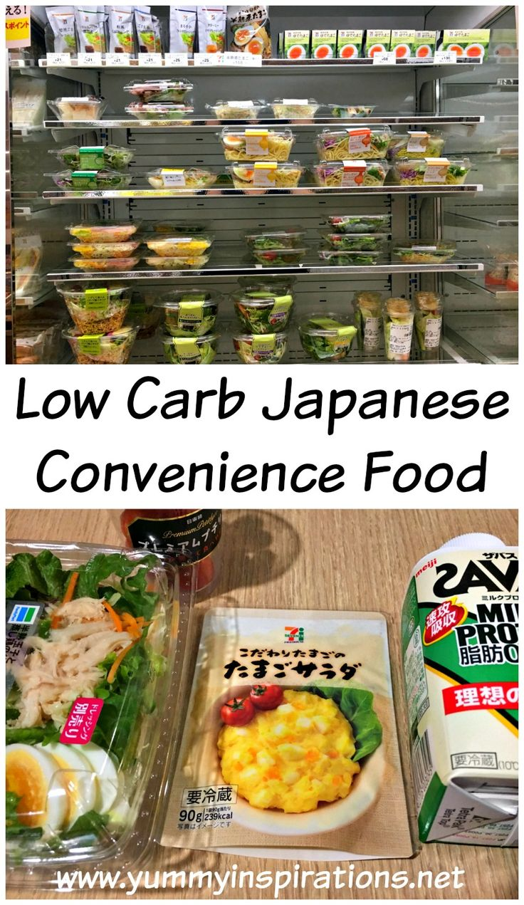 Low Carb Japanese Convenience Store Food - Konbini Options in Japan for low carb high fat meals from Lawson, Family Mart and 7-11.