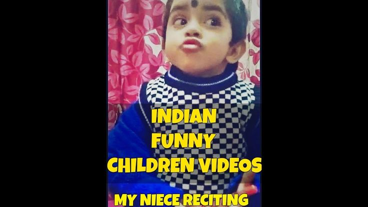 Indian Funny Children Videos/ My Niece reciting a poem turned funny/ Chi...