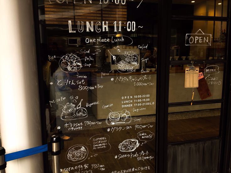 sora cafe(ソラカフェ)オアシス21店/カフェ 名古屋市東区東桜・栄