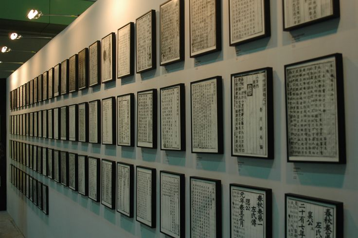 서울국제도서전 - 고인쇄물전시 2013.6.33 #SIBF