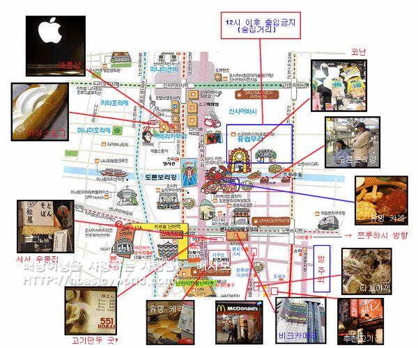 고철 :: 오사카 지하철 노선도 한글 * 일본 오사카 지도<관광지도>