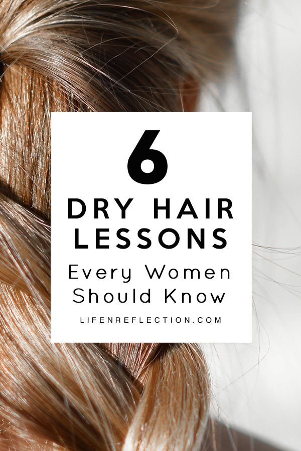 Quick Dry Hair Remedies You Can Do Without A Trip To The Salon