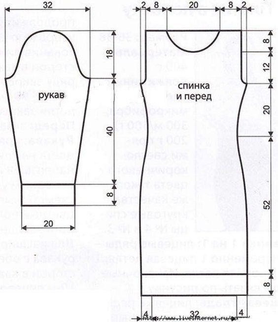 Платье с узором спицами