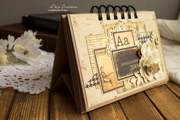 Календарь для школьного учителя-Продается! - Скрапбукинг (бумажный) - Babyblog.ru