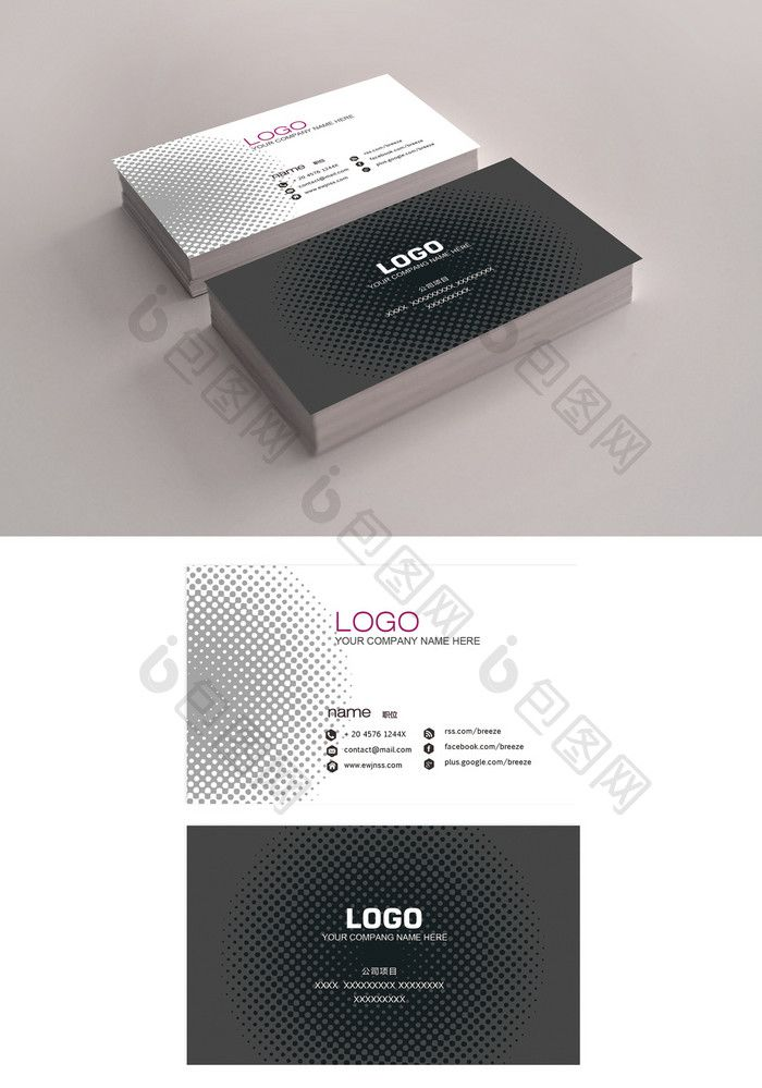 Black And White Minimalistic Business Card Design Template Free