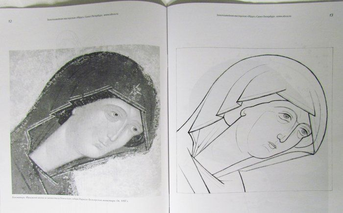THE BOOKS ABOUT TECHNOLOGY OF THE ICON-PAINTING: http://www.versta-k.ru/en/catalog/66/