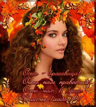 Осенние пейзажи на открытках. Cтраница 8