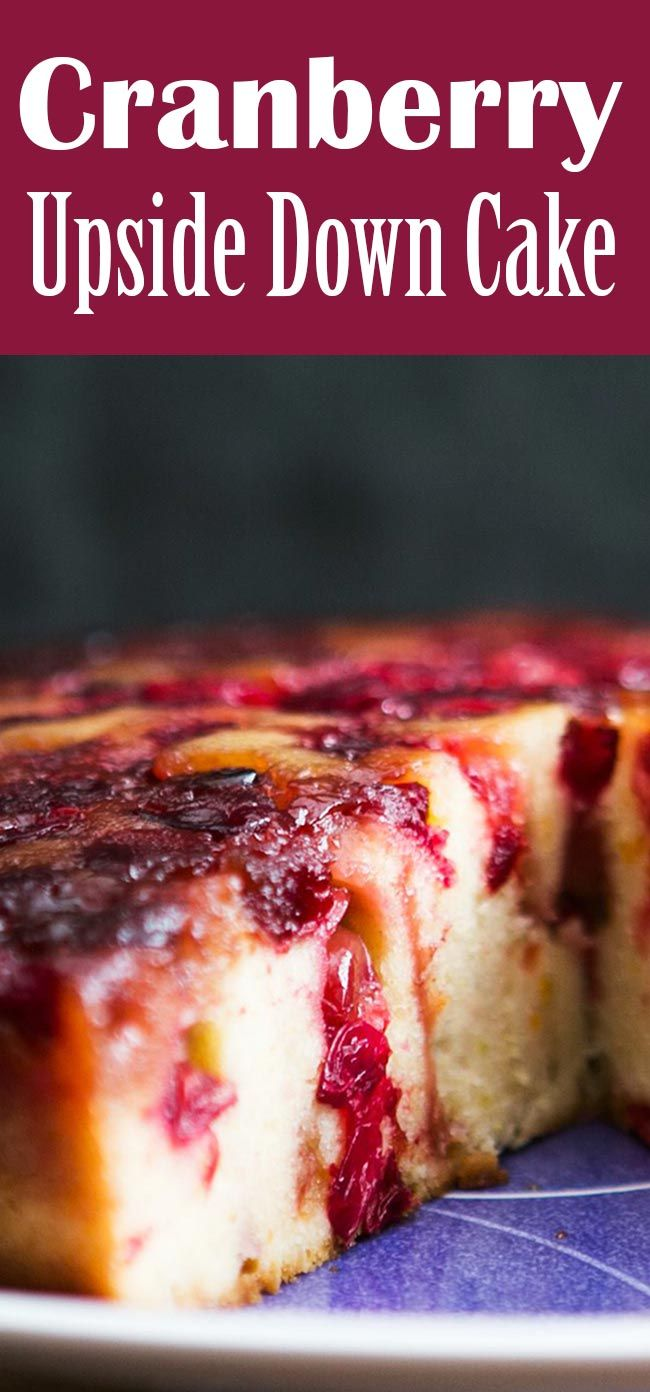 BEST holiday cake EVER! Gorgeous Cranberry Upside Down Cake with caramel cranberry topping. Total crowd pleaser.