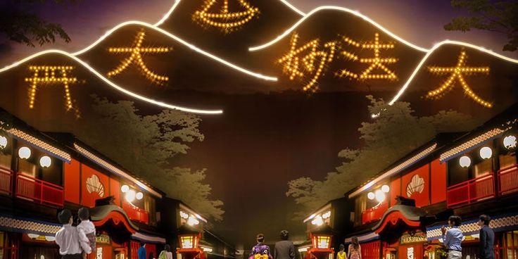 Daimonji yaki festivali –Kyoto'daki Obon kutlamalarının bir parçasını oluşturan Daimonji Yaki, genelde Daimonji Gozan Okuribi olarak bilinir. Dev gibi şenlik ateşleri Kyoto'daki 5 dağa Çin karakterleri şeklinde kurulur ve diğer semboller Japonların atalarının Obon'dan sonra ruh dünyasına geri dönmelerine yardımcı olur.