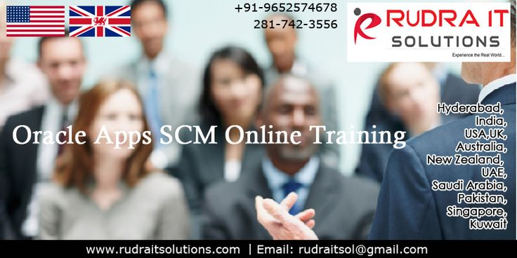 Oracle Supply Chain Management SCM