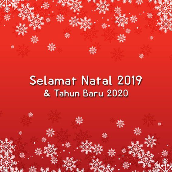 Selamat Natal 2019 Kata Ucapan Gambar Kartu Puisi Pantun Dll Selamat Natal Natal Hari Natal