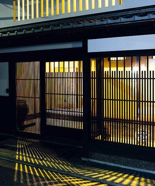 Gion Shinmonzen, Kyoto, Japan.