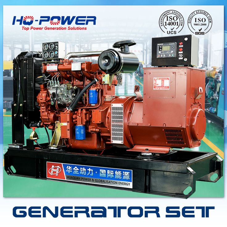 cheap small water cooled diesel generator with avr for sale