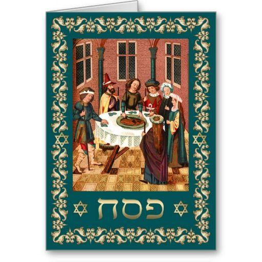"""חג שמח ,פסח שמח ,שלום, Happy Passover, Passover Blessings, Happy Pesach, Shalom at Pesach. Fine Art Customizable Greeting Cards in Hebrew. """"The Jews' Passover"""", French School, 19th century."""
