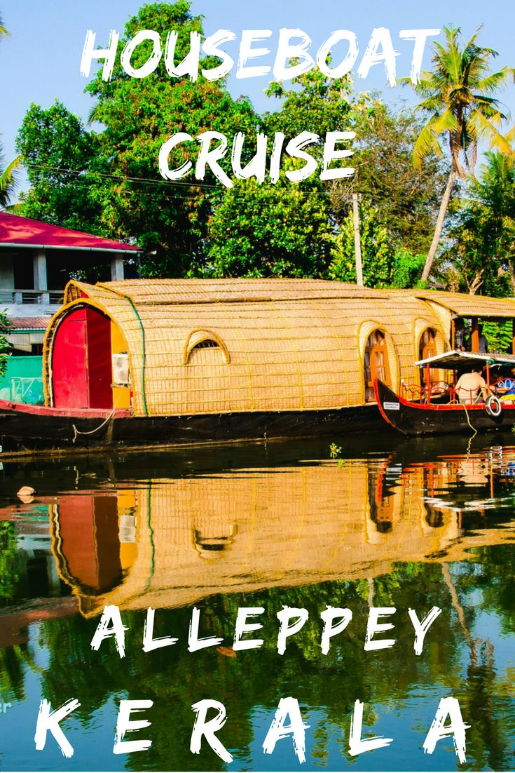 Stay in houseboat Alleppey Kerala India