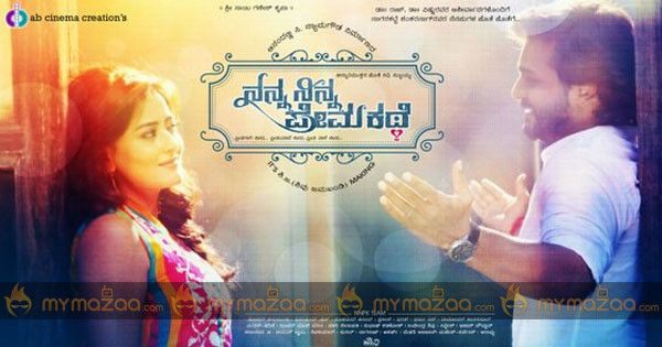 #VijayRaghavendra and Nidhi Subbaiah starrer Nanna Ninna Prema Kathe, which was scheduled for release on July 1, has been postponed by a week to July 8.
