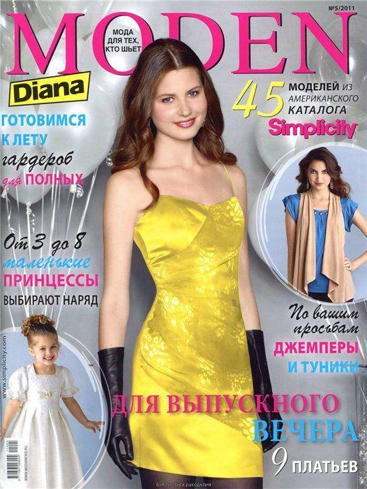 Журнал: Diana Moden 5.2011 - Подруга иголка - ТВОРЧЕСТВО РУК - Каталог статей - ЛИНИИ ЖИЗНИ