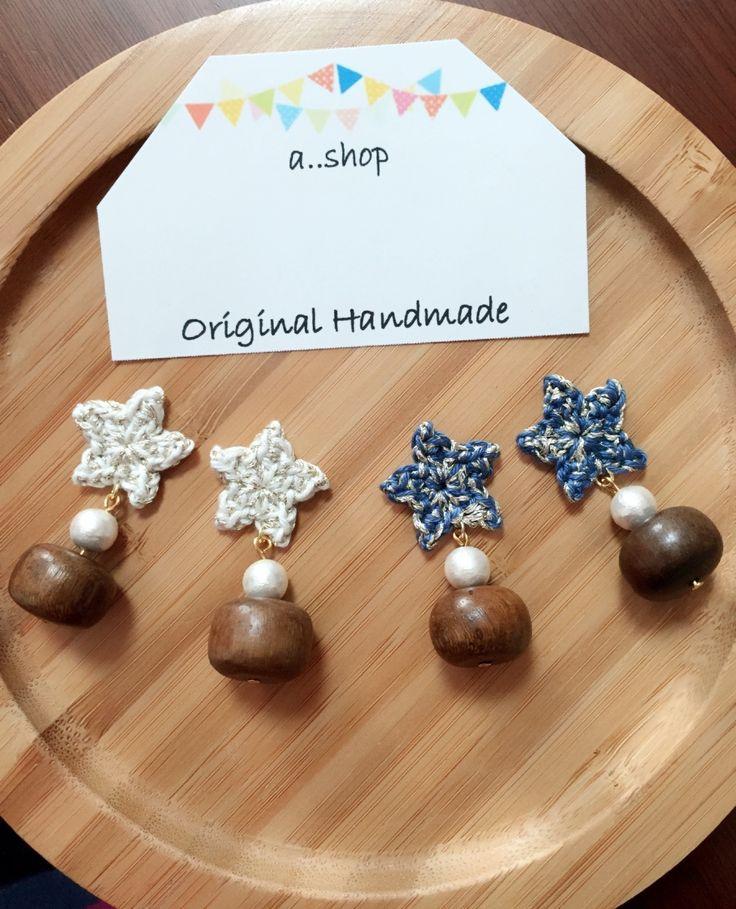 ニットで編んだ星とコロンと可愛いウッドのピアス◇◆ 優しい素材とカラーとが季節感をグッと出してくれます♡ https://minne.com/items/7054725
