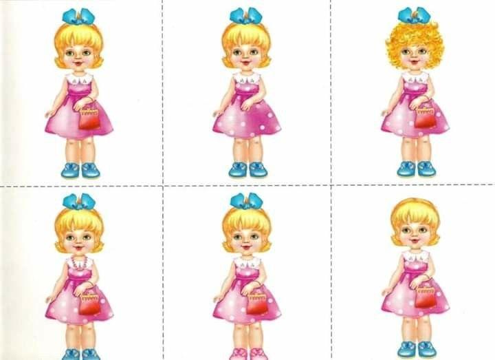 университет картинки разрезные куклы информацию нам
