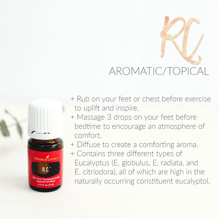 how to use rc essential oil