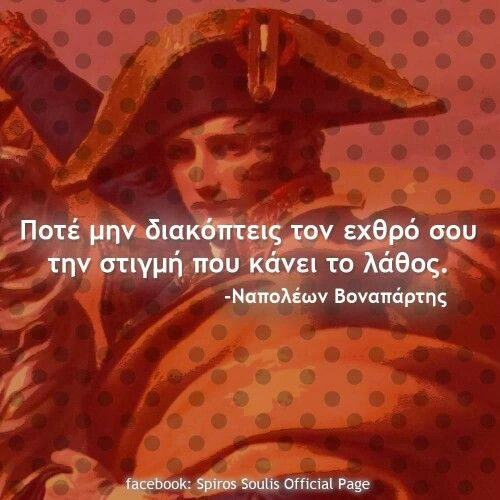 Greek quoteswww.SELLaBIZ.gr ΠΩΛΗΣΕΙΣ ΕΠΙΧΕΙΡΗΣΕΩΝ ΔΩΡΕΑΝ ΑΓΓΕΛΙΕΣ ΠΩΛΗΣΗΣ ΕΠΙΧΕΙΡΗΣΗΣ BUSINESS FOR SALE FREE OF CHARGE PUBLICATION